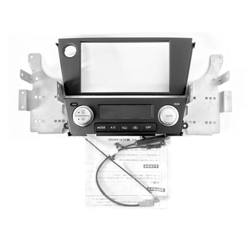 Subaru Liberty (Inc Outback) 2006-2008 BL-BP Single Climate-Head Unit Installation Kit